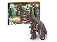 Imagen de Puzzle dinosaurio 3D 39 piezas, en caja