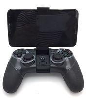Imagen de Joystick IPEGA PG-9076, multimedia compatible con Android, Win 7/8/10/PC, PS3, en caja